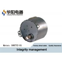 Quality 50TYZ420-D9 Permanent Magnet DC Motor , Air Conditioning Valve Actuator Precision Gear Motor  wholesale