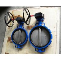 Quality JIS F7480 Marine Cast iron Butterfly Valve worm gear Type Size:DN40-DN350 wholesale