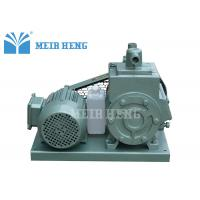 Quality Industrial Rotary Vane Vacuum Pump , Air Cooling Vacuum Pump For Chemistry Lab wholesale