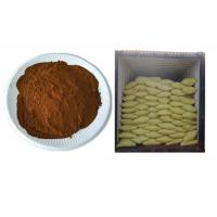 China PH 5 - 6 Yeast Dried Molasses Powder For Nutritional Supplements on sale