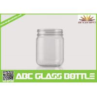 Cheap Wholesale mason jars food packaging glass jars for sale