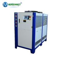Quality Wholesale Price CE Standard Plastic Mixing Mill Air Cooled Industrial Water Chiller wholesale
