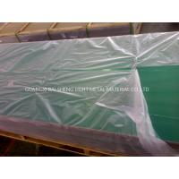 Buy cheap Aluminum sheet for curtain wa,AA1XXX/3XXX/5XXX, Thickness 1.2mm-4.0mm, Mill from wholesalers