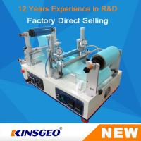 Quality Benchtop Lab Coating Machine With PT-100 High Precision PID Temperature Control Mode wholesale
