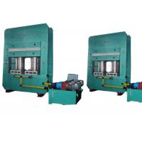 Quality Automatic Rubber Making Machine , Rubber Vulcanizing Press Machine For Rubber Sheet wholesale
