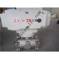 Quality Electric Actuated 3PC Ball Valve wholesale