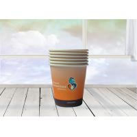 China Disposable Biodegradable Coffee Cups , Paper Drinking Cups For Home on sale