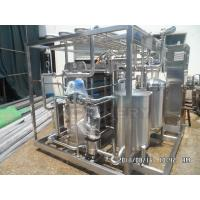 Quality High Quality Stainless Steel Tubular UHT Milk Processing Plant For Liquid With Granule wholesale
