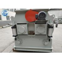 China High Efficiency Twin Shaft Sand And Cement Mixing Machine 220V - 440V Voltage on sale