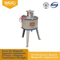 Quality Vertical Gravity Slurry Electromagnetic Separator with Stable Water / Oil Double Cooling wholesale