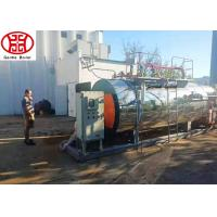 Quality 0.5 Ton - 3 Ton Small Capacity Gas Steam Boiler Natural Circulation For Laundry wholesale