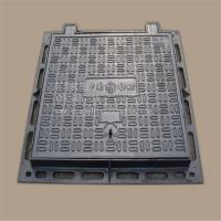China Wholesale Cheap Price Square Ductile Iron Manhole Cover 300*300mm From China on sale