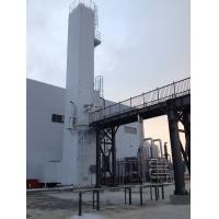 Quality Cryogenic oxygen plant Shielding gas Chilling and Cooling Nitrogen Liquid wholesale