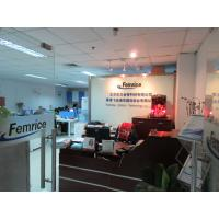Femrice (China) Technology Co., Ltd
