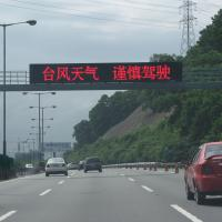 Quality High Resolution Traffic LED Display Pixel Pitch P20 High Voltage Resistant wholesale