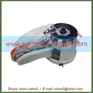 Quality ZCUT-3 Automatic Tape Dispenser wholesale