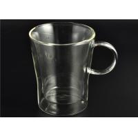 Cheap Double Wall Borosilicate Glass Cup for sale