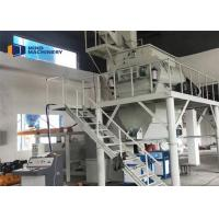 Quality Dry Cement Based Insulation Mix Mortar Plant Construction Mixture Mortar Station wholesale