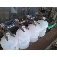Quality 4 Gallon HDPE / PP Bottle Blowing Machine , Small Filling Capping Machine wholesale