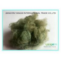 Quality 1.5D * 38mm Cacki Green Recycled Polyester Fiber With Pet Bottle Flakes Materials wholesale