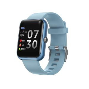 Quality S20 Fitness Tracker with Heart Rate and Sleep Monitor Smartwatch Activity Tracker with IP68 Waterproof Pedometer wholesale