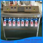 Quality ice pop bag juice/milk/water/honey/yogurt tube production line wholesale
