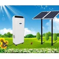 China solar air conditioner solar air cooling home conditioner solar powered cooling on sale