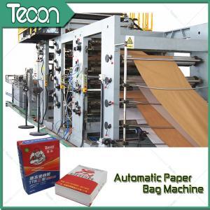 Quality Tubular Valve / Flat Valve Automatic Chemical Paper Bag Make Machine High Speed wholesale