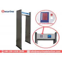 Quality Gatekeeper Metal Detector Body Scanner Security Door Frame 6 Detecting Zones wholesale