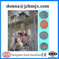 Quality Factory price less maintance poultry feed pellet production line/feed production line wholesale
