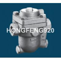 Quality Integrated Air Venting Free Float stainless Steel Steam Trap Valve wholesale