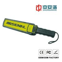 Quality Portable Handheld Metal Detector For Railway Stations / Tourist Attractions wholesale