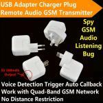 Quality Mini AC Adapter Charger US/EU Plug Hidden Spy GSM SIM Remote Audio Transmitter Listening Ear Bug W/ 5V USB Output wholesale