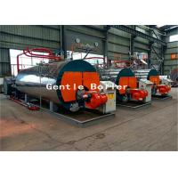 Quality Horizontal High Efficiency Gas Boiler Industrial Steam Boiler For Milk Pasteurization wholesale