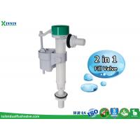 """Quality Two Way Bottom Entry Fill Valve With Pom Plastic Inlet Shanks G1/2"""" Heavy Duty Design wholesale"""