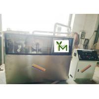 Quality Recycling 50HZ Sulfur Universal Grinding Machine , 22kw Wood Milling Machine wholesale