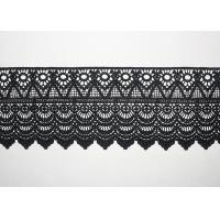 Quality Guipure Polyester Lace Trims With Heavy Embroidery French Venice Chemical Ribbon wholesale