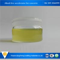 Buy cheap Yellow liquid concrete additives cement additive quick setting agent from wholesalers