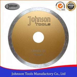 China Johnsontools Continuous Rim Diamond Blade , Diamond Disc Blades OEM Acceptable on sale
