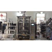 Quality Fully Automatic Filling Machine For Water / Pillow Bag , PLC Computer Control System wholesale