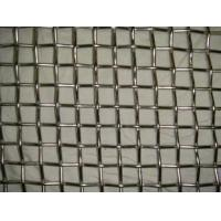 "Quality Coarse Stainless Steel Mesh, 2Mesh SS304 SS316 Woven 0.059"" Wire 48"" Wide wholesale"