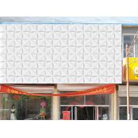 Cheap Exterior Metalic Vein 3D Wall Coverings Gypsum Outdoor 3D Wallpaper for Wall Decor for sale