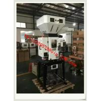 China Automatic gravimetric mixing blenders unit/Gravimetric mixing blenders equipment enterprise on sale