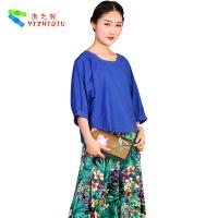Quality Women Summer Casual Short Sleeve Cotton Blouse None Pattern With Dyed Technics wholesale