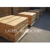 Quality Standard Size Fire Clay Brick With Steel Seal For Glass Furnace wholesale