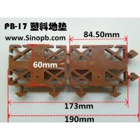 Quality PB-17 Plastic Back for DECKING, 172mm x 60mm wholesale
