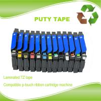 China Cheap 12mm black on white compatible Brother TZ tape TZ-231 for p touch on sale