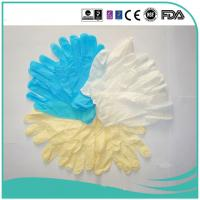 Quality Yellow Powder/Powder Free Vinyl Gloves (ISO, CE certificated) 4.0g,4.5g,5.0g wholesale