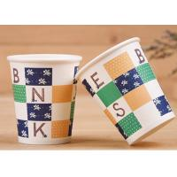 Quality Hot And Cold Insulated Disposable Cups , Take Out Biodegradable Paper Cups wholesale