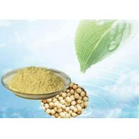 Quality PS Brain Health Natural Plant Extract Phosphatidylserine With None Solvent Residue 20 - 70 % wholesale